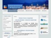 Сетевая организация ИП Дрючин Н.Н - Новости и события