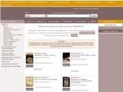 Эзотерическая литература и сопутствующие товары : Новости