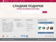 Милунто - проект, объединяющий покупателей с продавцами букетов из конфет в Белгороде и по всей России. (Россия, Белгородская область, Белгород)