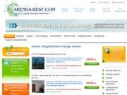 ARENDA-BEST - объявления по недвижимости в Самаре (снять квартиру или другую недвижимость в Самаре, Саратове или других городах России)