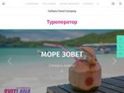 """Туроператор """"Svitlana Travel Company"""" (Украина, Киевская область, Киев)"""