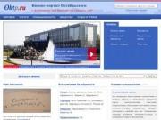 Фирмы Октябрьского, бизнес-портал города Октябрьский (Башкортостан, Россия)