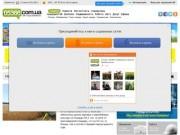 Сайт города Кременчуга
