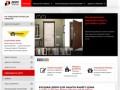 ЭТАЛОН | Сеть салонов входных металлических дверей в Ульяновске | +7 8422 44-53-14