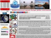 Агенство переводов (Россия, Калининградская область, Калининград)
