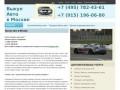 Выкуп авто   Продать автомобиль   Срочный выкуп авто в Москве.
