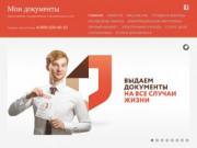 """Официальный сайт МКУ """"МФЦ в Новоалександровском районе"""""""