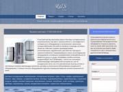 Ремонт и сервис холодильников и холодильного оборудования (Россия, Новосибирская область, Новосибирск)