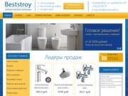 интернет-магазин сантехники и керамической плитки (Россия, Свердловская область, Екатеринбург)