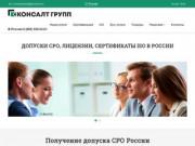 Оформление сертификата ИСО 9001. (Россия, Нижегородская область, Нижний Новгород)