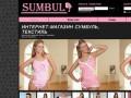 Интернет-магазин женского нижнего белья