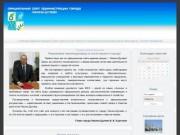 Ld-gorod.ru