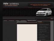 Тонировка авто в Оренбурге - тонирование стекол автомобиля | Цены 2013, адреса, телефоны