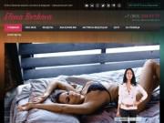 Елена Беркова модель актриса dj ведущая - официальный сайт