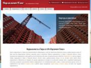 Недвижимость | купить квартиры, в новостройке, комнаты, землю