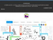 Erdenetschool.ru