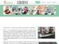 Стоматологическая клиника Симона А - стоматология в Москве, недорого | Информация