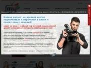 Школа телевидения и фотографии в Киеве: (044) 227-42-10 1TVS