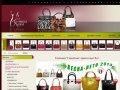 Итальянские кожаные сумки мужские женские дорожные аксессуары г.Москва ООО СтильКожа