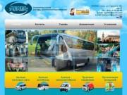 Транспортные услуги «АГАТА» (Все виды грузовых и пассажирских перевозок по Сочи и России - Автотранспортное агентство)