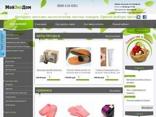 Магазин экологических товаров в Кемерово