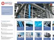 Разработка, внедрение и обслуживание АСУ ТП г. Белгород - Антрел автоматизация