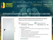 Двери противопожарные стальные. Компания Лидер Строй. (Россия, Нижегородская область, Нижний Новгород)