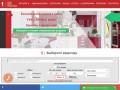 Новостройки Одессы по лучшим ценам: купить квартиру в новострое ЖК от застройщика в городе Одесса! (Украина, Одесская область, Одесса)