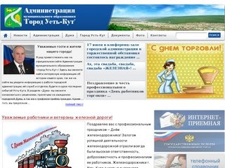 Admustkut.ru