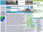 Сайт г. Долинск