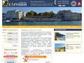 Агентство недвижимости в Севастополе - Сарушен