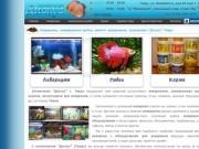 """Зоомагазин """"Дискус"""" (Россия, Тверская область, Тверь)"""
