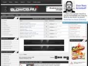 Каталог игровых файлов - Counter-Strike1.6, CS:S, MineCraft, PhotoShop, UCoz