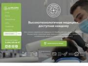 Сеть клиник современной медицины «А-Медик» работает на рынке с 2003 года. Осуществляет различные виды медицинской деятельности. Основным направлением являются стоматологические услуги. (Россия, Московская область, Москва)