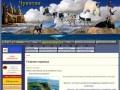 Chukotan.ru — Чукотан сайт о Чукотке.Чукотка Анадырь
