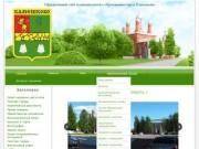 Kameshkovo33.ru