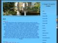 """""""В Афоне"""" - тихий, спокойный отдых в частном секторе (дом расположен недалеко от  Нового Афона, Абхазия (в пригороде, на выезде из Нового Афона) в 10-15-ти минутах от моря (600м) (Абхазия, Новый Афон, телефон: + 7 ( 940 ) 776 - 95 - 61)"""