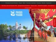 Праздники и фестивали в Ворсме