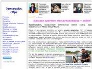 Yurcovsky Olya, Вязание крючком для начинающих - видео,