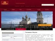 Сеть минигостиниц в Якутске - От заката до рассвета