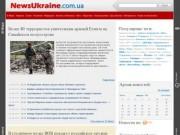 Newsukraine.com.ua