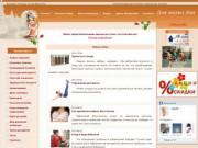 Женский сайт Калининграда (lady39.ru) - статьи о моде и красоте,  кулинарный техникум, рукоделие,  карьера и бесплатные консультации психологов