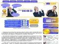 IT  Сервис компания Астеко - Обслуживание компьютерной техники