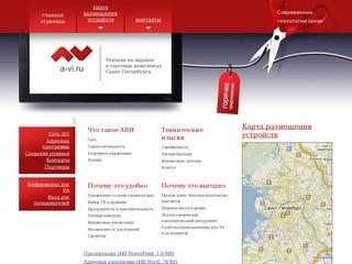 Реклама на экранах в торговых комплексах Санкт-Петербурга