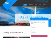 Грузоперевозки по России и СНГ - Транспортная компания «СНГ-Транс»