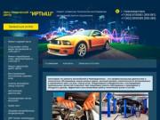 Автосервис по ремонту автомобилей в Нижневартовске, обращайтесь в автосервис