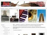 Магазин музыкальных инструментов в Волгограде