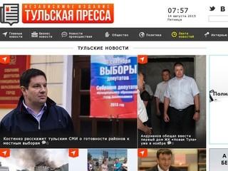 Tulapressa.ru
