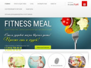 Диетическое питание / еда для похудения Фитнес Мил (Fitness meal), г. Южно-Сахалинск