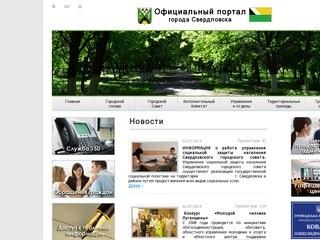 Svk.gov.ua